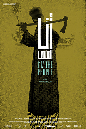 I am the people, de Anna Roussillon